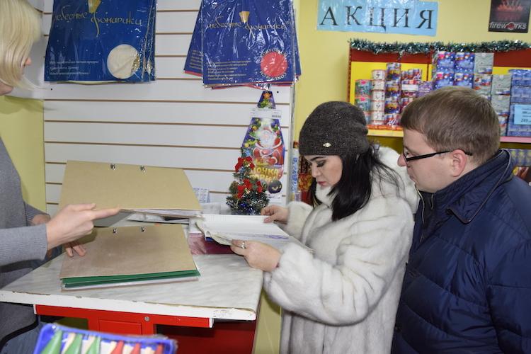 В Башкортостане «Народный контроль» проверил продавцов пиротехники