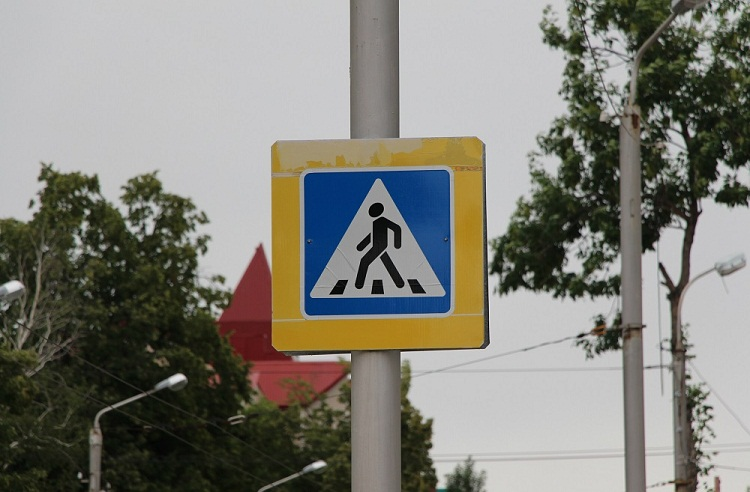 В России появятся уменьшенные дорожные знаки