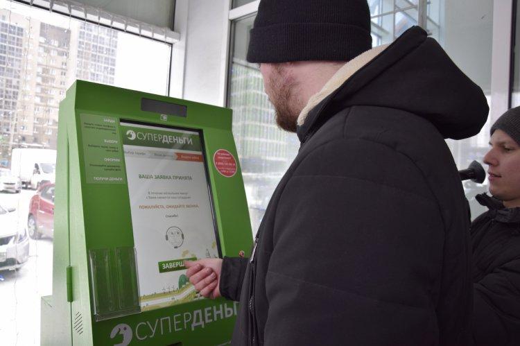 В Уфе «Народный контроль» проверил новый вид микрофинансовых займов