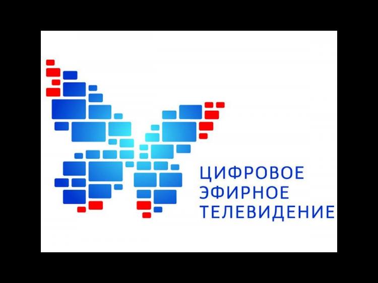 В Башкортостане начали приём заявок на установку бесплатных спутниковых антенн