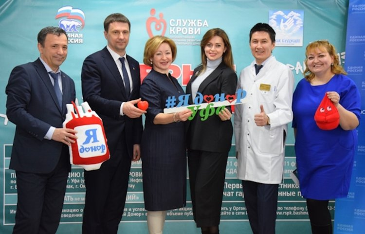 В Башкортостане стартовала акция «Добрый донор»