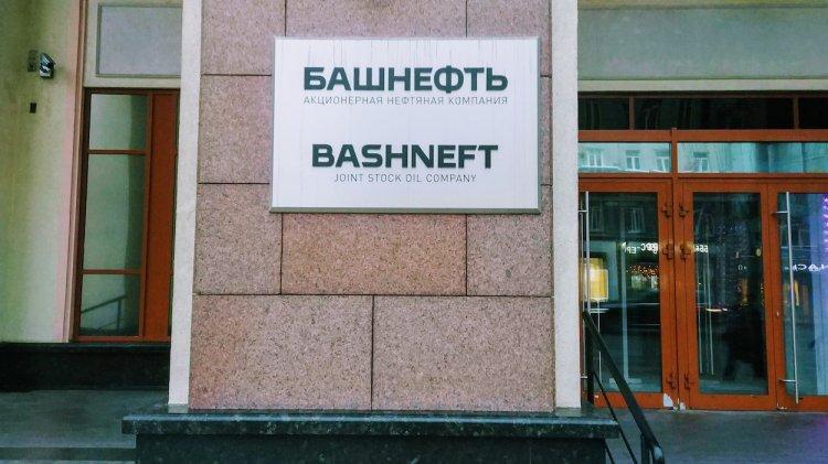 «Башнефть» запустила высокотехнологичную газокомпрессорную станцию