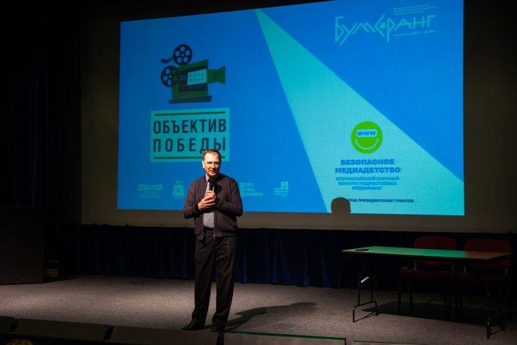 Юные кинематографисты из Башкирии стали участниками творческой встречи в Музее Победы