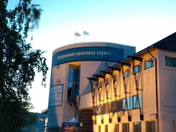 УФНС России по Республике Башкортостан провело публичные обсуждения