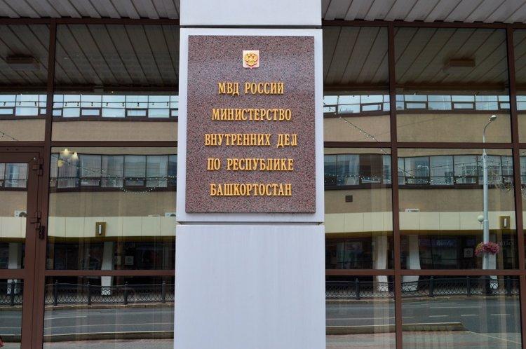 МВД Башкирии объявило вознаграждение за помощь в поимке опасного преступника
