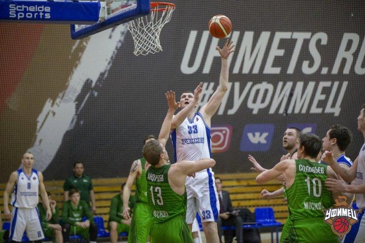 Баскетболисты «Уфимца» дважды побеждают дома «Руну-Баскет»