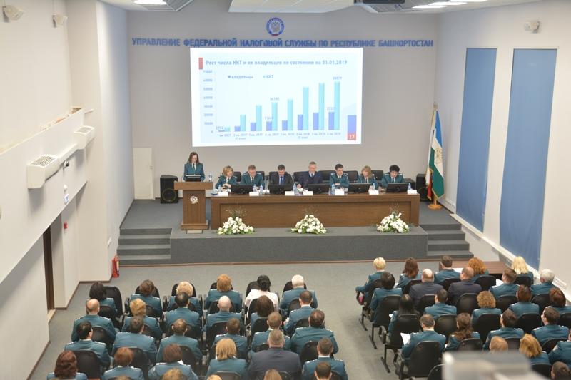 Налоговые органы Башкирии подвели итоги работы за 2018 год и обозначили задачи на год текущий