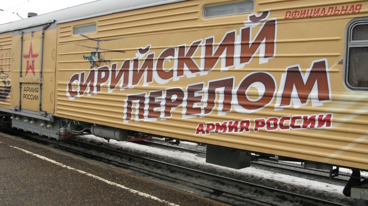 Столица Башкирии встретила поезд с сирийскими трофеями