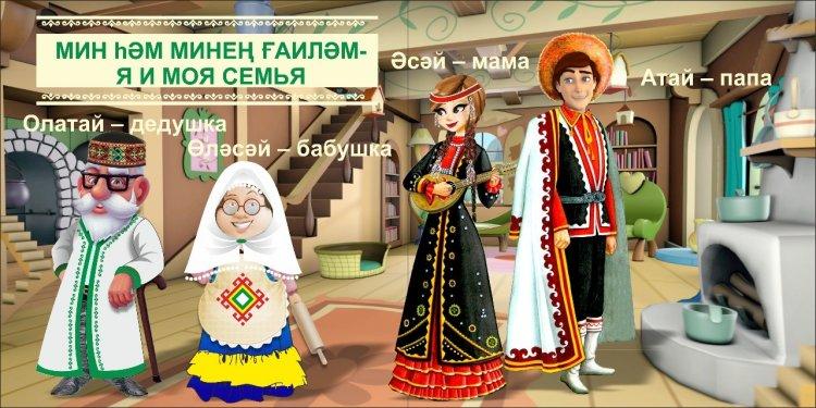 Учу башкирский язык: в Кумертау состоялась презентация пилотного проекта для дошкольных учреждений