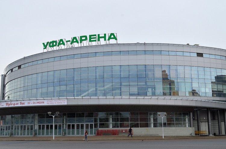Церемония открытия Летних Международных детских игр пройдёт на «Уфа-Арене»