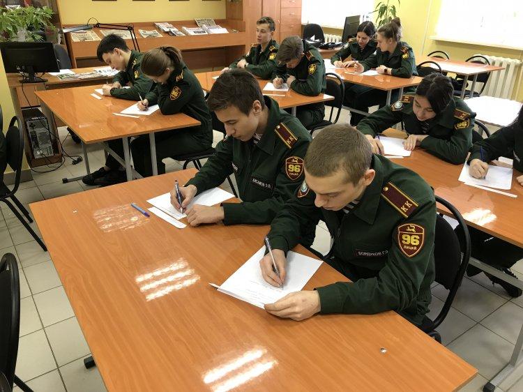 Уфимские кадеты Росгвардии получат первые звания вице-сержантов