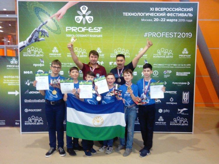Стерлитамакские школьники победили на фестивале «PROFEST-2019»
