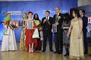 В Уфе наградили лауреатов национальной телевизионной премии «Лидеры региона