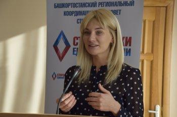 В Уфе состоялась презентация благотворительного фонда корпоративного волонтерства «ДаДобро»