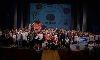 Студенты из Башкирии приняли участие  в Интеллектуальной олимпиаде Приволжья
