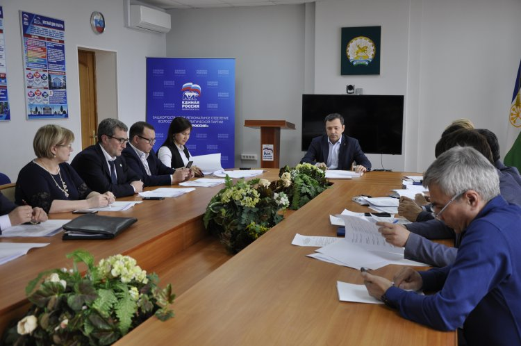 В Башкортостане стартовало предварительное голосование по кандидатурам в Горсовет Уфы и Госсобрание РБ