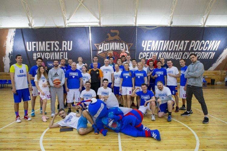 «Уфимец» собрал болельщиков и друзей перед заключительными домашними играми Суперлиги-2