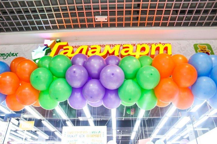 «Галамарт» открывается в Стерлитамаке: швабра или подушка – всего за 99 рублей!
