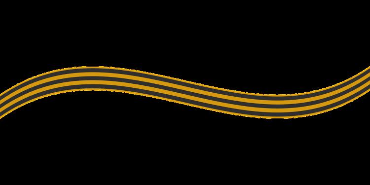 В Стерлитамакском районе проходит акция «Георгиевская ленточка»