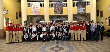 120 ребят из Стерлитамакского района посвятили в юнармейцы