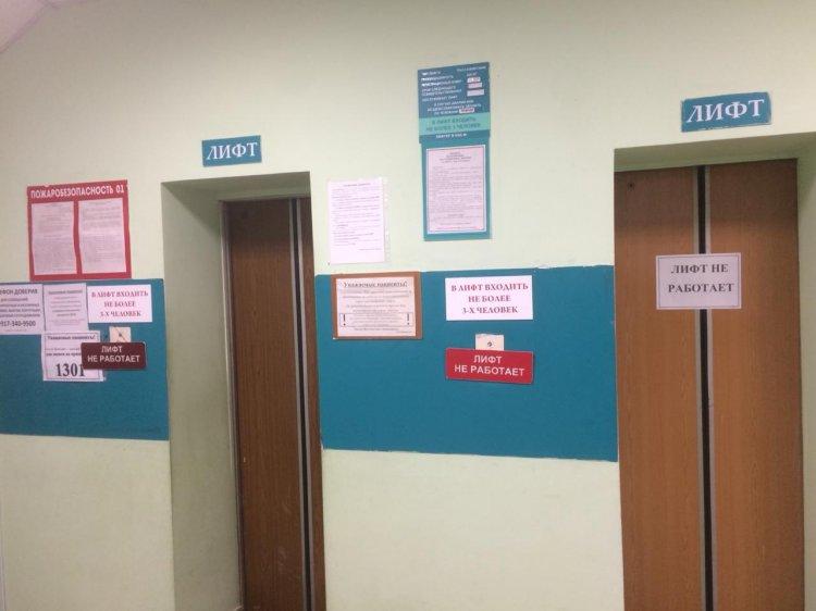 ОНФ призвал региональный минздрав обеспечить доступную среду в стерлитамакской больнице №3