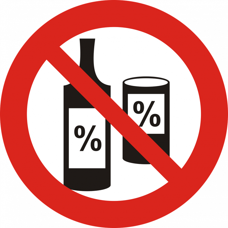 В Башкортостане приняли «сухой» закон