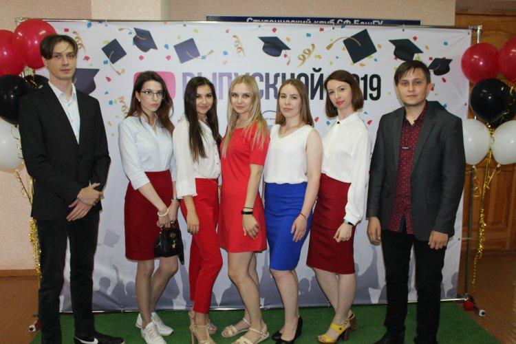 В Стерлитамакском филиале БашГУ прошел большой выпускной