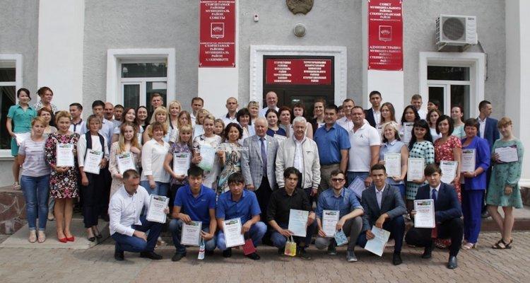 В Стерлитамакском районе наградили молодежный актив