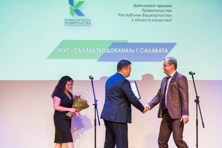 Награждены победители конкурса премий Правительства республики в области качества