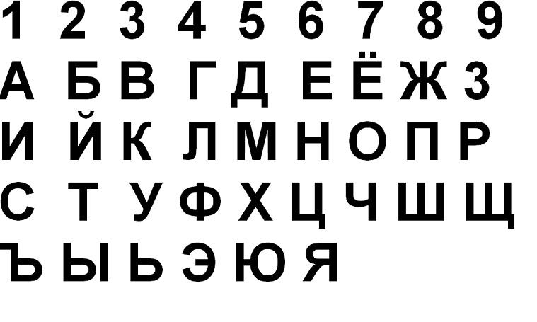Как узнать свой числовой код удачи, рассказали нумерологи