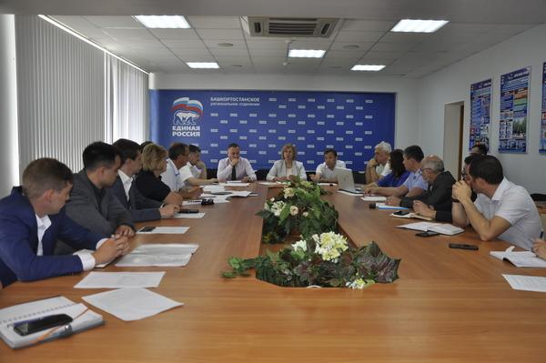 В Башкортостане в рамках «Городской среды» запустят информационную систему «Город-инфо»