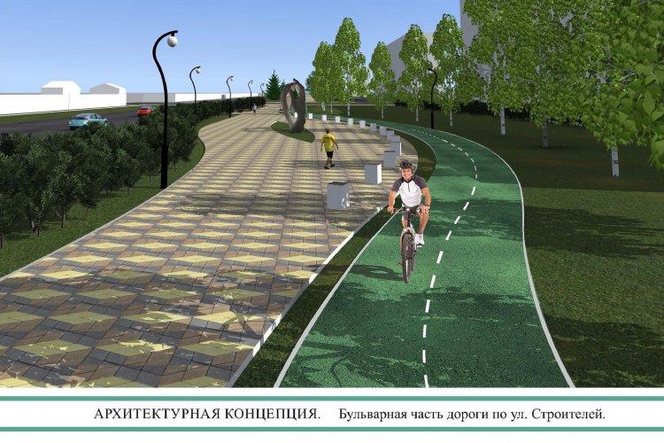 Стало известно, как преобразится улица Строителей в Стерлитамаке