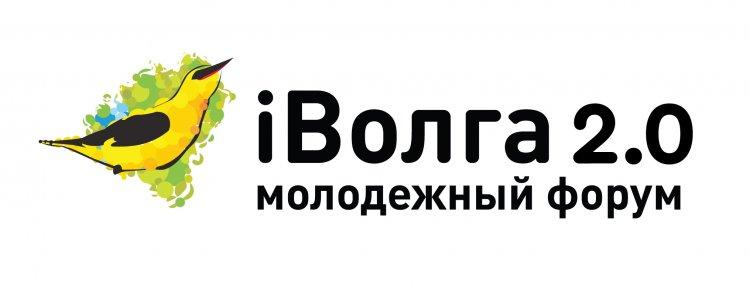 Новаторы Башкортостана смогут получить до 300 тысяч рублей на реализацию своих проектов