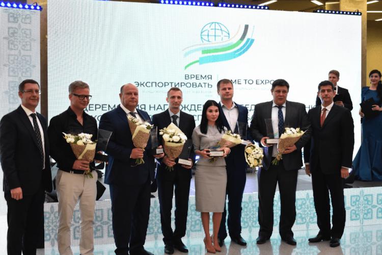 В Башкирии объявлены победители республиканского конкурса «Экспортер года» 2019 года