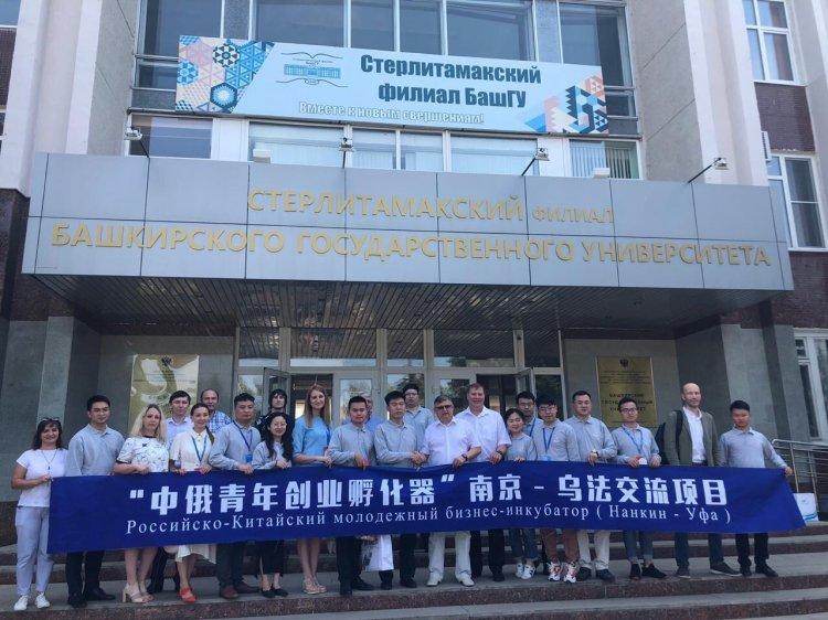 Стерлитамак посетила делегация из г. Нанкина (Китай)