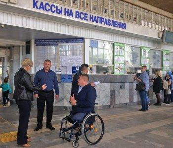 В Уфе проверили два вокзала на соответствие требованиям доступной среды