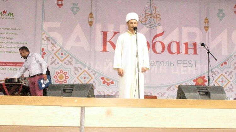 В Уфе состоялся «Курбан Халяль Fest»