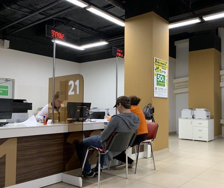 В офисах РГАУ МФЦ города Уфы можно пройти бесплатный экспресс-тест на ВИЧ-инфекцию