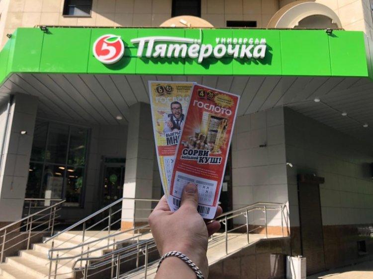 ПФО занял второе место по продажам лотерейных билетов в сети «Пятёрочка»