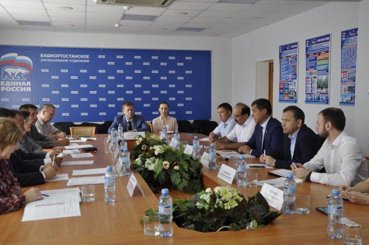 В Башкортостане вопросы сбора и утилизации мусора решали в рамках исполнения нацпроекта «Экология»