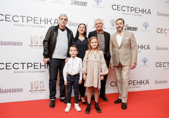 В Москве состоялся премьерный показ фильма «Сестрёнка» по повести Мустая Карима