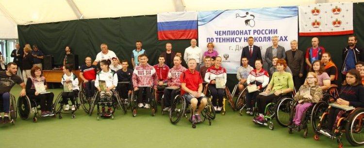 Всё «золото» чемпионата России по теннису на колясках забрали башкирские спортсмены