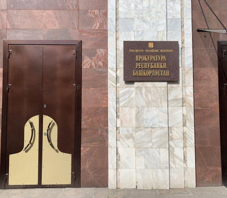 В Уфе приостановлена деятельность двух опасных объектов