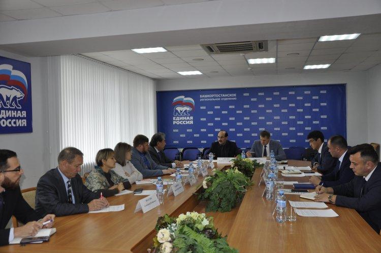 В Башкортостане проблемы леса на контроле проекта «Чистая страна»
