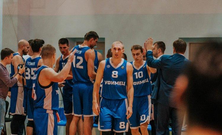 Баскетбольный клуб «Уфимец» вышел в 1/16 финала Кубка России