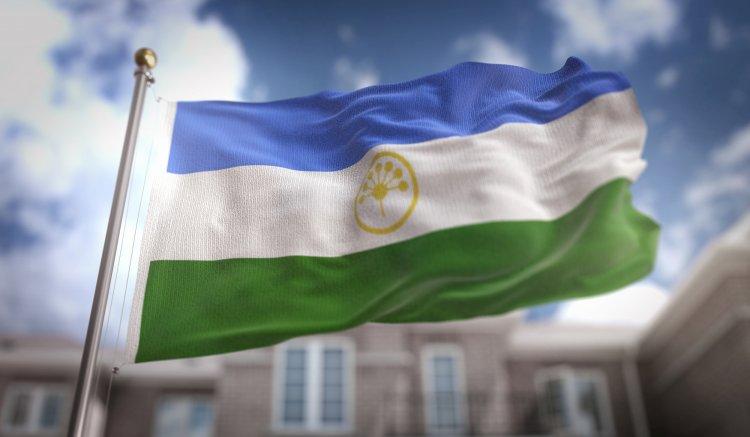 Башкирия отмечает День республики