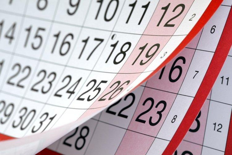 4 ноября - День народного единства - нерабочий праздничный день