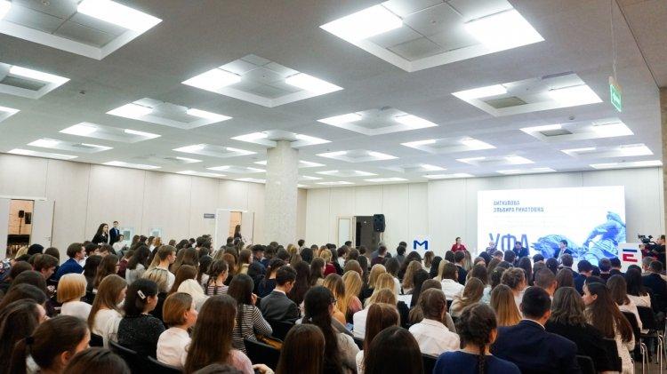 В Уфе  обсудили стратегию развития Башкортостана 2020-2024
