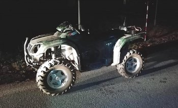 Две 18-летние уфимки опрокинулись на квадроцикле