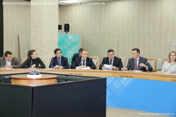 В Уфе 29 ноября пройдет Российский Исламский Экономический Форум